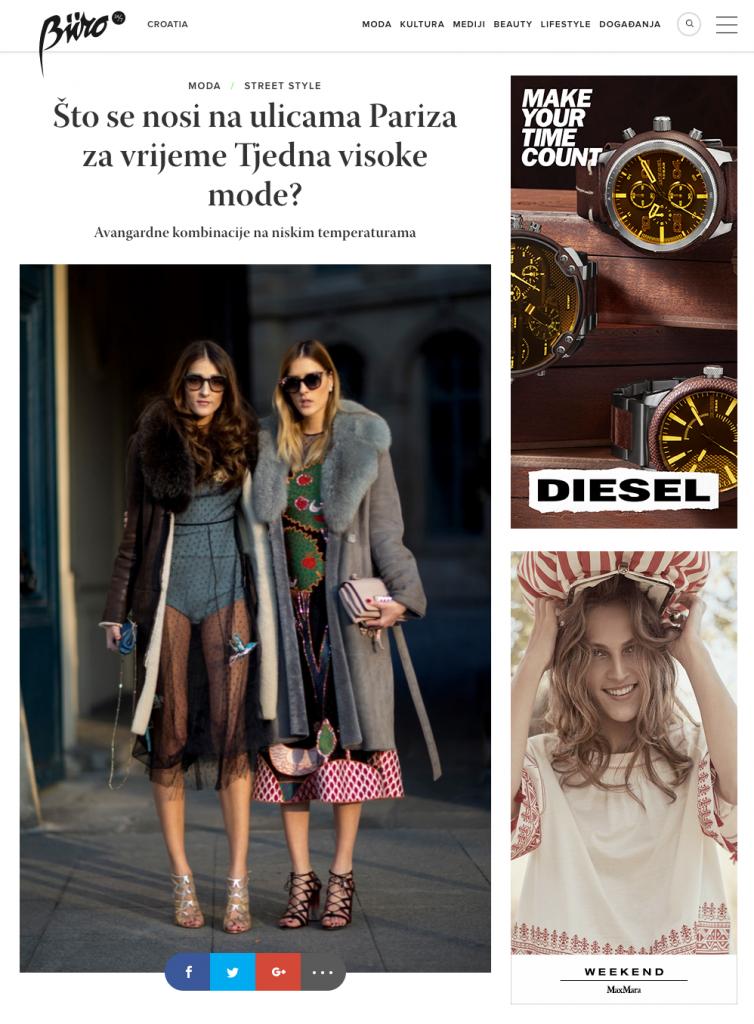 Des Jen Streetstyle Press Buero 24/7